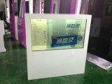 任意選択タッチ画面が付いている47インチ透過LCD Showbox