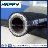 超高圧力油圧ゴム製ホースSAE 100 R13