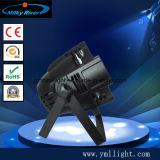 18PCS屋内4in1/5in1/6in1 LEDの標準的なマルチ同価ライト