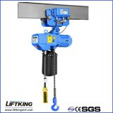 Liftking 2T سلسلة مزدوجة سلسلة رجوع الكهربائية رافعة مع عربة كهربائية