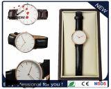 주문 Logo Special Smart Wristwatch 또는 Leather Band (DC-1433)