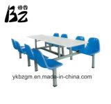 鋼鉄木製食事表か学校家具(BZ-0131)