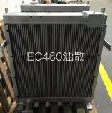 Ce210 CE290 CE360 CE460 CE700 Excavadora Volvo radiador