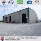 Magazzino strutturale d'acciaio prefabbricato della pianta di garanzia della qualità