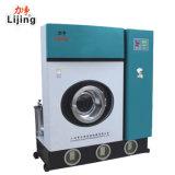 Gxq8-16kg Commericial Automatique Machine de nettoyage à sec industriel