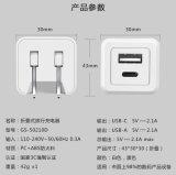 Tipo C USB cargador de pared Cargador de viaje