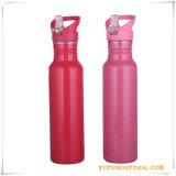 600ml Alumium Taza y taza de vacío (JA09739)