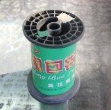クラス155fのコイルのためのSolderableによって絶縁される磁石ワイヤー
