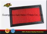 Japan Genuine Air Filter for Nissans Infiniti Factory Price 16546-ED000