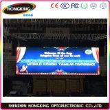 Visualización de pantalla publicitaria a todo color de alquiler de la venta caliente LED