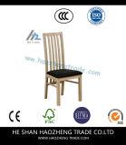 Hzdc130 Ventura weiße Eiche Upholsterey seitlicher Stuhl