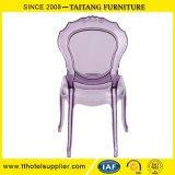 Стул случая венчания прозрачного стула сада стула смолаы напольного цветастый популярный
