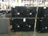 冷蔵室のためのFnhの水平の空気コンデンサーの空気によって冷却されるコンデンサー