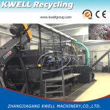 PPは洗浄Line/PE袋の洗濯機かリサイクルプラントの押しつぶを撮影する