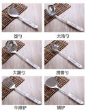 7 утварей кухни нержавеющей стали PCS с ручкой бакелита