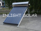 مضغوط ضغط الأنابيب الحرارة سخان المياه بالطاقة الشمسية (ILH-18H-58A18S)