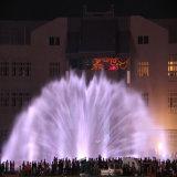Fontana di acqua esterna dello schermo di film del proiettore della fontana di musica