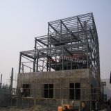 Высокой прочности стальных конструкций для химического завода