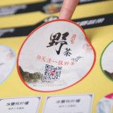Fábrica de etiquetas adhesivas de encargo baratas del vinilo de Kraft