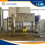 Sistema purificado del equipo del tratamiento de aguas