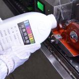 Machine d'impression axiale dure vide de cercle de couleur de double de capsule
