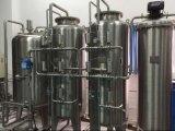 غمب نظام تنقية المياه لعملية التصنيع الصيدلانية
