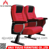 Материальный алюминиевый низкопробный стул Yj1203 церков