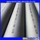 Tubo ASTM A213 / A312 inoxidable de acero sin costura para el fin específico de presión