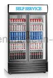 Congelador ereto comercial do indicador da porta de R404A dois para a coca-cola