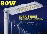 중국 공장 저가 IP67는 옥외 Luminaire 가로등 90 와트 LED 도로 빛 90W를 방수 처리한다