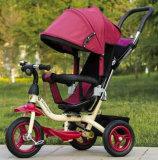 子供のベビーカーの赤ん坊の手押車の三輪車は工場価格の三輪車をからかう