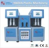 Полуавтоматическая пластиковые бутылки для выдувания машины литьевого формования