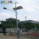Les prix de 30 W-50W Lampe LED feux de la rue solaire 6m 8m Pole