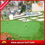 정원 인공적인 잔디 방수 합성 뗏장