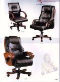 [هيغقوليتي] شعبيّة شبكة مرود خابور مكسب كرسي تثبيت, شبكة مكسب كرسي تثبيت, كرسي تثبيت