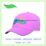 형식 분홍색 면 능직물 3D에 의하여 수를 놓는 야구 스포츠 모자