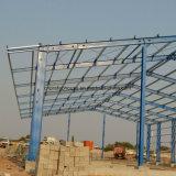 강철 구조물은 산업 공장을%s 흘렸다