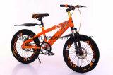 """16명의 """" 아이들 자전거 또는 자전거, 아기 자전거 또는 자전거, 아이 자전거 또는 자전거, BMX 자전거 또는 자전거 Ktbk005"""