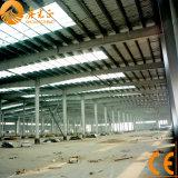 Une expérience préfabriquée diplôméee par ce d'années de la structure métallique Warehouse-20 (SSW-07)