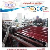 PVC波形の屋根のボードの生産ライン