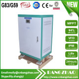 China-Lieferant 3 Phasen-Frequenz-Inverter-reiner Sinus-Wellen-Konverter