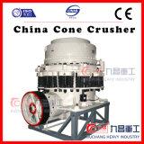 Triturador do cone da alta qualidade para esmagar o minério de carvão da pedra da rocha da máquina