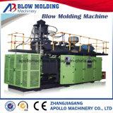 Máquina de moldeo por soplado extrusión de plástico//máquina de hacer de la máquina de moldeo por soplado
