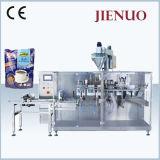Jienuo Horizontaは袋のコーヒー粉のパッキング機械を前作った