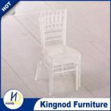 도매 현대 복사 Emes 플라스틱 의자를 식사하는 옆 의자 Dsw Dsr Daw Dar 흔드는 안락 의자 Eiffel 로비