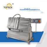 Dz600 2sx Tilted Type Double Chamber Vacuum Packing Machine
