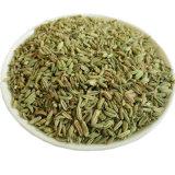 Лучшее качество сушеных семян тмина