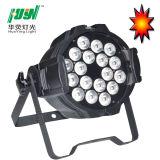 高品質(1) 18PCS Rgbaw LEDの標準ライトの3/4