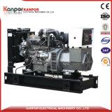 70kw/88kVA ISO9001の熱い販売の開いたタイプ中国のディーゼル発電機の価格