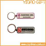 PVC Keychain горячего сбывания мягкий для подарка Chiristmas выдвиженческого (YB-K-012)